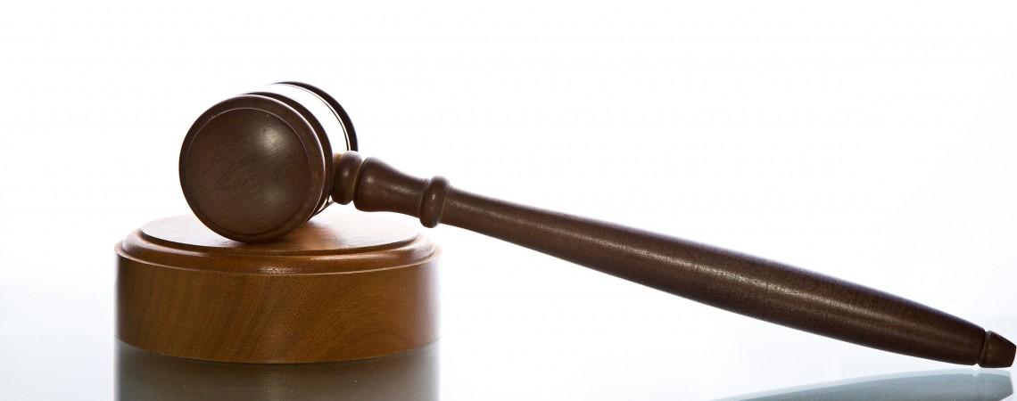 Независимость Патентного третейского суда