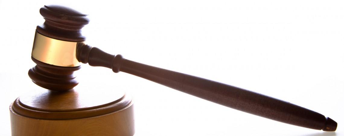 Особенности Патентного третейского суда